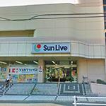 サンリブ高須店