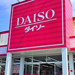 ザ・ダイソーコスタ行橋店