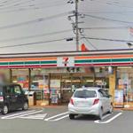 セブン‐イレブン 小倉上曽根新町店
