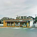 セブンイレブン小倉曽根店