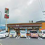セブンイレブン小倉横代店