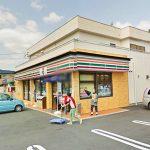 セブンイレブン小倉沼本町店