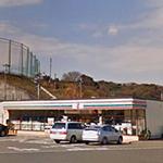 セブンイレブン小倉熊谷3丁目店