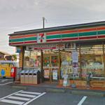 セブン-イレブン若松藤ノ木店
