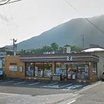 セブン-イレブン門司高田店