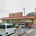 ダイソー小倉東インター店