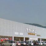 スーパーセンター トライアル二島店