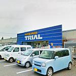スーパーセンタートライアル北九州空港バイパス店