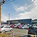 トライアル東篠崎店