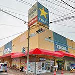 スーパーセンター トライアル石田店