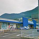 スーパーセンタートライアル門司片上海岸店