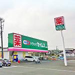 ドラッグセイムス小倉貫店