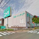ニトリ 小倉東インター店