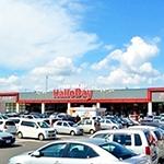 ハローデイコスタ行橋店