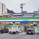 ファミリーマート八幡三条店
