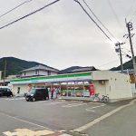 ファミリーマート小倉富野インター店