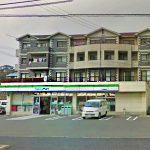 ファミリーマート 小倉沼緑町店