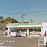 ファミリーマート小倉熊谷町店