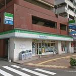 ファミリーマート小倉片野三丁目店