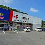 ベスト電器 若松西店