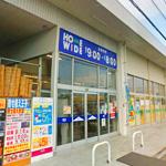 ホームワイド永犬丸店