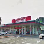 マックスバリュ水巻店