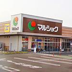 マルショク曽根店