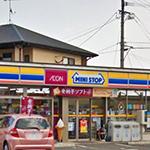 ミニストップ行橋行事店