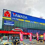 ヤマダ電機テックランド北九州小倉店