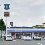 ローソン 八幡日吉台二丁目店