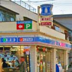ローソン 小倉星和台一丁目店