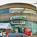 北九州農協曽根支店