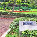 泉ヶ丘東公園