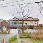 浜町幼稚園