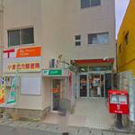 小倉北方郵便局
