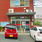 小倉志井郵便局