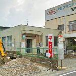 小倉横代郵便局