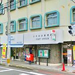 小倉熊谷郵便局