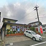 小倉貫郵便局