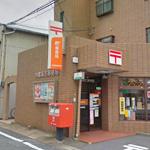 小倉高坊郵便局