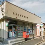 折尾日吉台郵便局