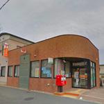 若松西園郵便局