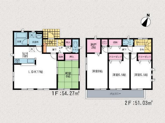 共有部分に収納多数あり北九州市小倉北区泉台|全室6帖以上!収納スペース多数あります。