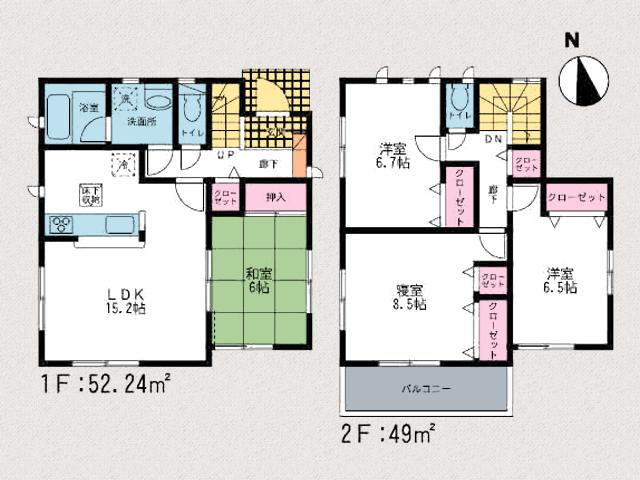 リビング入ってすぐにキッチンが有ります!北九州市門司区吉志|6.5帖以上の広い洋室が3部屋!クローゼットあり!