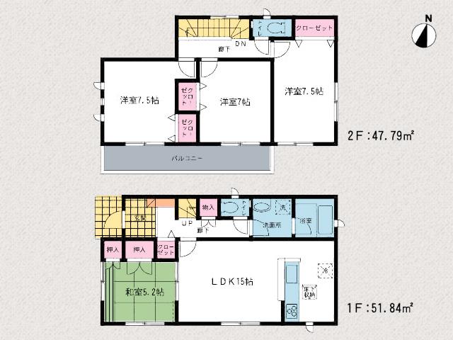 洗面所へは廊下から出入り可能です!北九州市小倉南区朽網西|7帖以上の洋室が3部屋もあります!