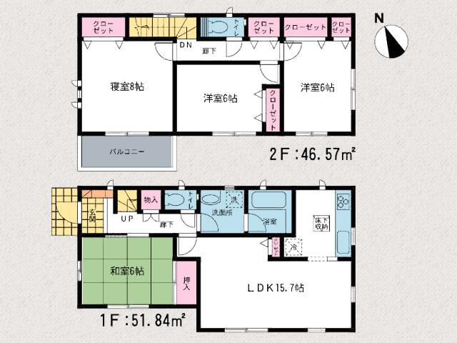各部屋6帖以上のゆとりある空間づくり!北九州市小倉北区高坊|スペース独占!キッチン専用エリア!