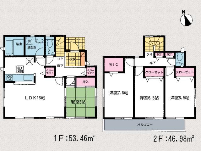 洋室3部屋全てから出入りできるロングバルコニー。北九州市小倉南区長尾|コンビニすぐ!スーパーなどもあります
