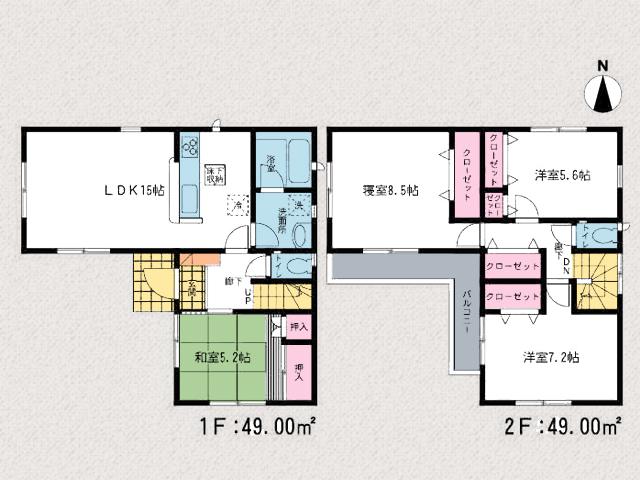 日の差し込みやすいL字型の物件となっています。北九州市小倉南区中曽根東|各部屋二面光彩の角地物件です。