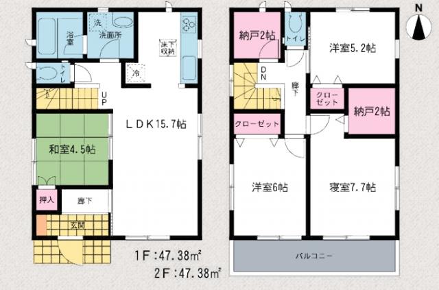 納戸2箇所で収納充実!リビングも広々空間!北九州市小倉南区中曽根東|収納に便利な2帖の納戸が2箇所あります