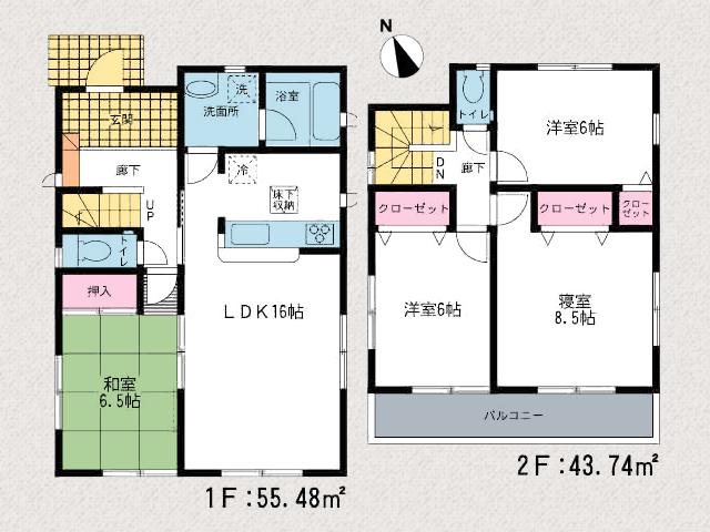 個室は全室6帖以上でプライベートも広々!北九州市小倉南区若園|玄関からキッチンが近いママの味方!